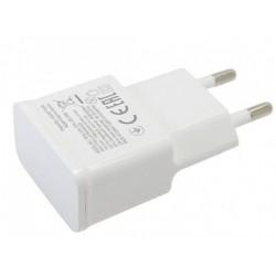 Ładowarka sieciowa uniwersalna do telefonu 5.0V 2.0A